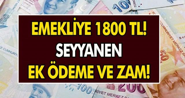 Bakanlıktan Son Dakika Açıklaması Geldi: Emekliye 1800 TL Zam Ve Ek Ödeme Yapılacak!