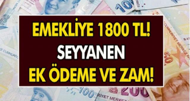 Emeklilere  Zam ve Ek Ödeme Müjdesi Geldi! 1.800 TL Ödeme Yapılacak!