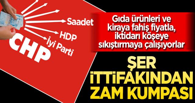 Zillet ittifakı Erdoğan'ı tabanından uzaklaştırmak için her türlü ihaneti göze aldi